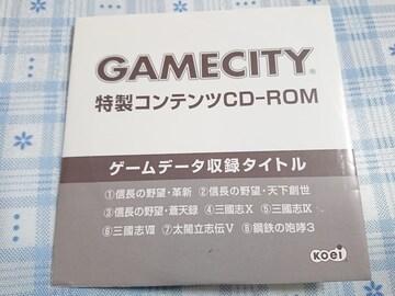 新品・未開封 Windows専用 GAMECITY 特製コンテンツCD-ROM