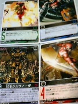 レンジャーズストライクSR+R計4枚 スーパー戦隊カード