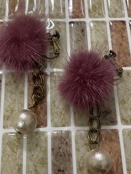【アンティーク金具】ミンクファーのイヤリング♪ピンク