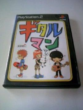 即決 PS2 ギタルマン ワン /プレイステーション2 ゲームソフト キャラクターデザイン ミツル 326