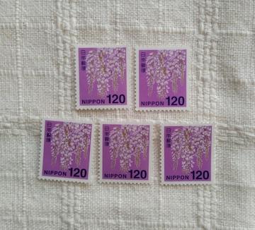未使用切手 120円 5枚