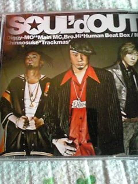 SOUL'd OUTアルバム  < タレントグッズの