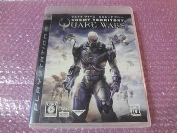 堀PS3 Quake Wars