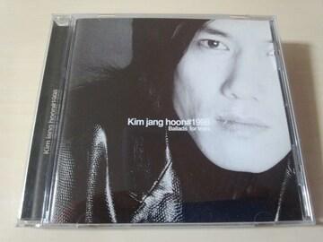 キム・ジャンフンCD「4集 #1998 BALLAD FOR TEARS」韓国K-POP●