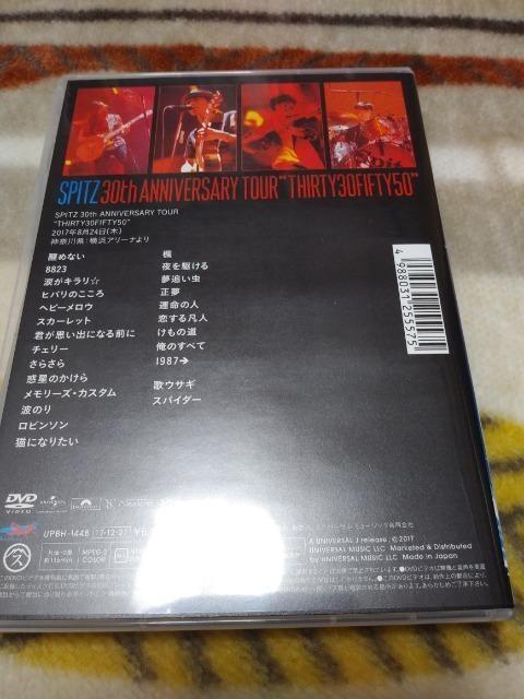 "*☆SPITZ☆30th ANNIVERSARY TOUR""THIRTY30FIFTY50""  DVD♪ < タレントグッズの"