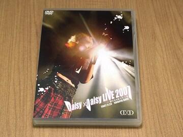 DVD「Daisy×Daisy LIVE2007?新たなる旅立ち?II」 ●