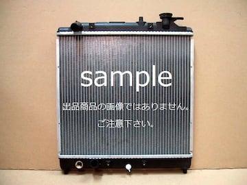 ◆デックス ラジエター◆ M401F・M411F A/T 新品