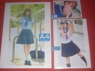 ★東京で出会ったセーラー服がよく似合う女子高校生たち