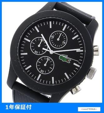 新品 即買い■ラコステ LACOSTE メンズ腕時計 2010821 ブラック