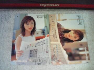 オレカ500 JR東日本 田中麗奈 なっちゃん 朝日新聞'00/6 未使用
