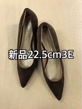 新品☆22.5cm3Eトンガリ ヒール7.0�pキャメル色パンプス☆j257