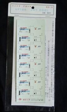 鶴進工業 UF15A JOT COOLコンテナデカール
