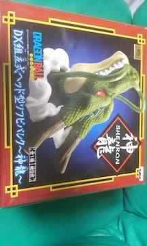 ドラゴンボール DXヘッド型ソフビバンク 神龍