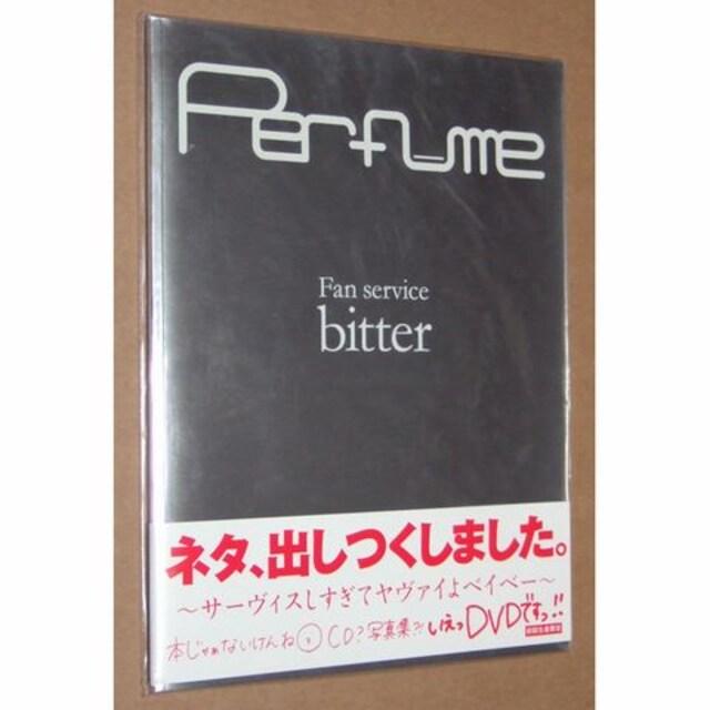 新品 パフューム Perfume Fan Service bitter 初回生産限定 DVD  < タレントグッズの
