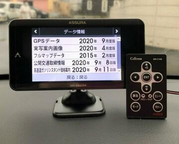 セルスター レーダー探知機 AR-282GA 3.7インチ フルマップ 最新データ