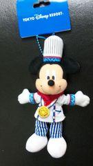 ディズニー アンバサダーホテル TDR 内限定 ぬいぐるみストラップ シェフ ・ ミッキー