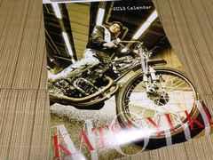 新品レア森且行川口オートレース公式カレンダー貴重SMAPスマップ