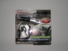 新品、未使用品 車裁12V用ハンズフリーキット