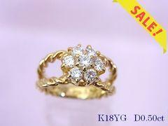 【即買い】18金YG 0.50ct ダイヤモンド ツイストリング 2号 仕上げ済★dot