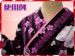 振袖成人式&卒業式袴・浴衣に ラインストーン重ね衿伊達襟ピンク