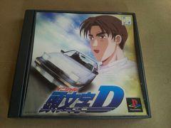 PS☆頭文字D☆レースゲーム。