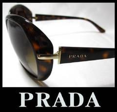 PRADA SPR14N-2AU-651 サングラス ブラウングラデーション 33600円 本物 新品
