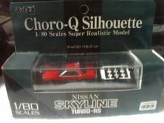 チョロQ シルエット 1/80 スカイライン   R30        前期型
