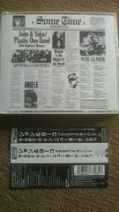 ジョンレノン&オノヨーコ サムタイム・イン・ニューヨーク・シティ 2枚組 厚いCDケース ビートルズ