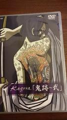 Kagrra「鬼跡ー弐ー」DVD