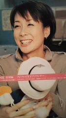 内田恭子・佐々木恭子【週刊文春】2004.1.22号ページ切り取り