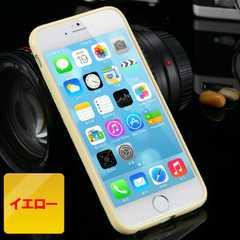 iphone6s/6 (4.7inchケース キャンディーソフトケース イエロー