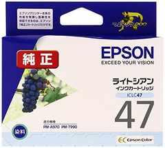 人気急上昇!EPSON 純正インクカートリッジ