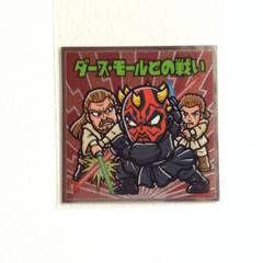 ☆ビックリマン スターウォーズ スペシャルエディション No.2