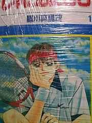 【送料無料】しゃにむにGO 全32巻完結セット【少女コミック】