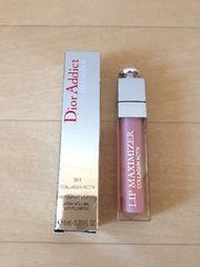 Dior Addict ディオールアディクト リップマキシマイザー