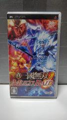 PSP 真・三國無双 MULTI RAID(マルチレイド)