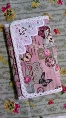 ◆ハンドメイド◆長財布◎ピンクコラージュ柄☆送料込み