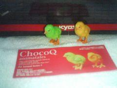 チョコQ アニマルテイルズ5 シークレット(a)    カラーひよこ