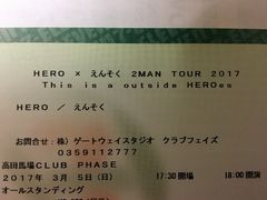 HEROえんそく 3/5 高田馬場CLUB PHAZE This is a outside HEROes