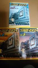 DVD ゲームセンターCX 24 課長はレミングスを救う 全3巻