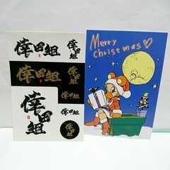 倖田來未 ファンクラブ限定 倖田クマ 倖田組 クリスマスカード グッズ ライブ
