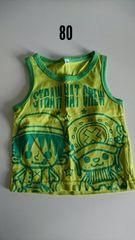 黄緑に緑のふちのチョッパー袖無しTシャツ