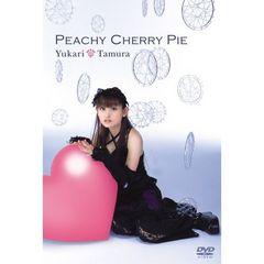 ■DVD『田村ゆかり Peachy Cherry Pie』アイドル声優