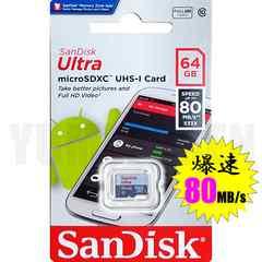 送料無料●新品SANDISK 64GB 激速Class10 microSDXC マイクロSD
