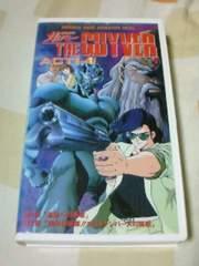 ビデオ 強殖装甲ガイバーACT-�U第1巻 DVD未発売作品 草尾毅主演OVA