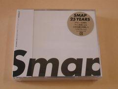 スマップ「SMAP 25 YEARS 」通常盤3CD仕様・新品未開封