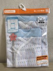 新生児肌着4点セット/50〜60サイズ/新生児