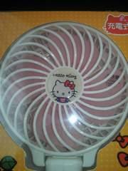 ハローキティ キティ ハンディ 扇風機 充電式 ホワイト コンパクト 携帯