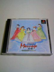 ■PS 結婚〜Marriage〜■プレステゲームソフトマリッジ/小学館プロダクション