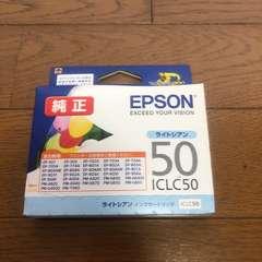 新品 未開封 EPSON エプソン 純正 ライトシアン ICLC50